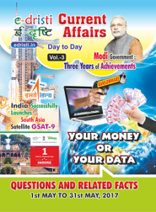 E-Dristi Current Affairs-English